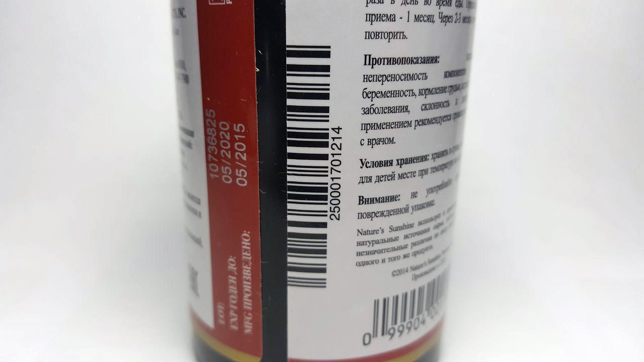 Вертикальный штрих код слева банки продукта