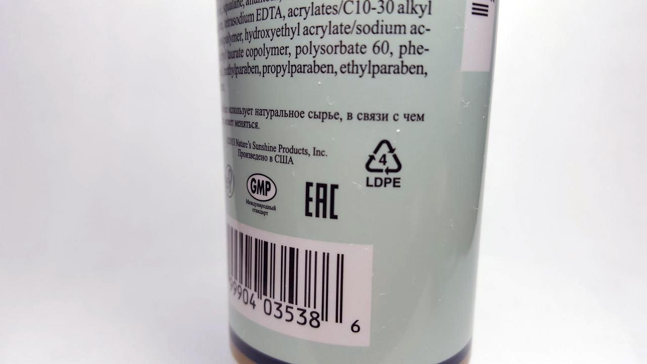 Информация о материале на тубах для вторичной переработки