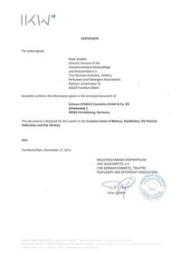 Сертификат Schwan-stabilo 2012 стр 1
