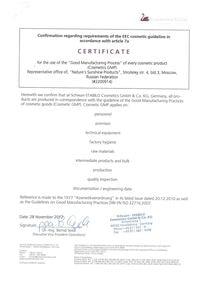 Сертификат Schwan-stabilo 2012 стр 2