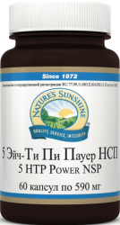 5-gidroksitriptofan-(5-htp-power)